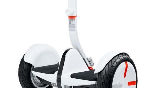 Segway miniPRO Review Self Balancing Transporter